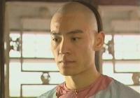 如何評價《乾隆王朝》電視劇中的和珅?