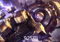 LOL:哪個英雄的鉤子最長?機器人、錘石的鉤子加起來都沒他的長