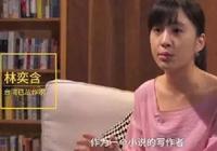 """檢討林奕含事件,警惕""""完美媽媽""""的""""完美女兒"""""""
