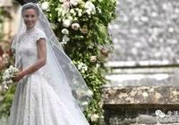 從皮帕·米德爾頓的婚禮上看到的時尚