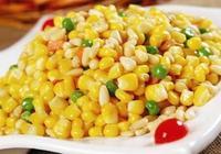 玉米怎麼做好吃?玉米的做法大全