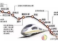 隨州人終於等到這一天了,漢十高鐵通車時間確定