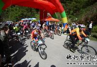 莽山山地自行車挑戰賽來了!