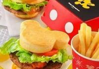 """上海""""迪士尼""""慌了,這些足以讓日本""""迪士尼""""唯一盈利!"""