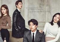 韓國最新播出的電視劇有哪些?