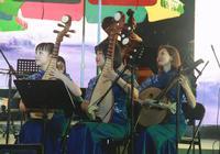 四川音樂學院送文化走基層專場音樂會走進長寧