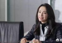 如果《都挺好》裡的蘇明玉,讓袁泉來演是不是更合適?