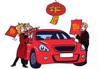 年底買車,若遇到這2種情況,要立馬走人,不然就等被4S店坑吧!
