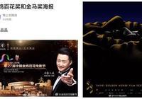中國式審美被群嘲:文盲不可怕,美盲才可怕