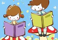 孩子不喜歡讀書,作為家長如何引導孩子?