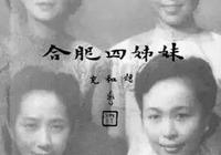 張充和:現代蔡文姬