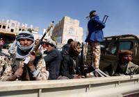 也門胡塞武裝為什麼這麼厲害?
