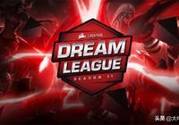 DOTA2:夢幻聯賽Major中國區預選賽小組賽戰罷,Aster勢頭很旺