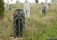 百年前的墓碑在河北趙縣發現,研究者認為它透露了爭取女權的意識