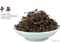 茶中珍品22—莫幹黃芽(浙江名茶,黃茶珍品,滋味甘醇鮮爽)