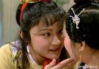 賈寶玉兩次撩撥王夫人的丫鬟,一次是金釧,一次是她