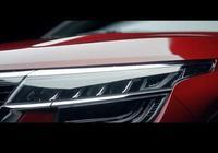 明年4月國內上市 起亞全新SUV預告圖發佈