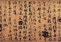 唐·顏真卿《祭侄文稿》技法分析