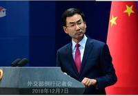 """在華美國企高管擔心自己會成為中方""""報復對象""""?外交部迴應"""