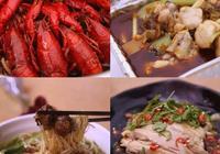 十三香龍蝦高湯怎麼熬製?