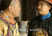 雍正王朝為何被稱之為神劇,有些小細節你值得一看
