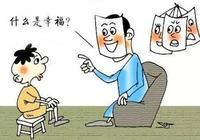 小學生語文閱讀理解的難點都在這了 小學語文
