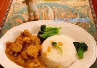最家常的咖哩雞翅蓋飯,一定要會做!