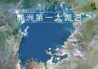 維多利亞湖:非洲第一大湖泊,面積是我國第一大湖泊青海湖的15倍