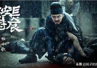 《長安十二時辰》這部劇中,作者為什麼要將李沁改名為李必?