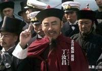 出身太平軍的丁汝昌,為何深受李鴻章器重,成為北洋水師創始人?