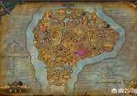 """魔獸世界8.2納沙塔爾""""四古樹""""掉落加350聲望的物品,是屬於日常還是周長任務?"""