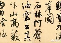 歐、顏、柳、趙這四大楷書相比哪個最好且學的人最多呢?你如何評價?