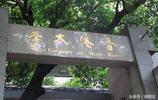 香港大學,亞洲排名NO.2的百年老校,風景也是不錯的