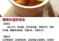 八種雞湯味道鮮美,香噴噴的雞湯做法奉上快來煮湯吧