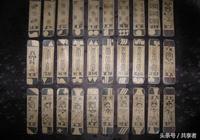 """中華民族的瑰寶級遊戲""""邪符牌""""現代紙牌的鼻祖"""