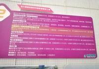瀋陽地鐵9號線沈撫新區段10月份開工!你信了嗎?