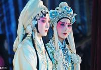 5分鐘搞懂揚劇,揚州市的國家級非物質文化遺產,讓我們來了解下