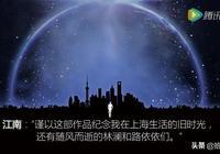上海堡壘:不是愛情片就能看!