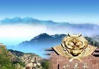 水調歌頭·遊花果山(原創)