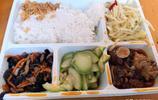 湖北宜昌:鄉村旅遊節勤儉辦節 演職工作人員吃盒飯 價值約10元