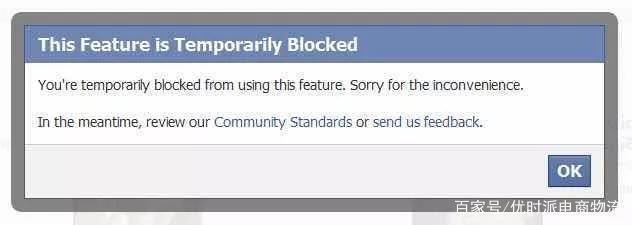 Facebook賬戶又被禁?Facebook防封指南瞭解一下