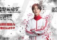 鹿晗運動季×新潮傳媒:開啟娛樂營銷電梯互動新模式
