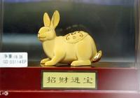 有喜了,有喜了,兔年出生的人,11月份真是想不到,趕緊接喜吧!