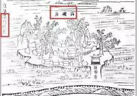 天津河西區這個地方,曾經是開窪墳地,解放後成為工人新村之一