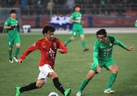 亞冠 北京國安vs浦和紅鑽 賽前預測