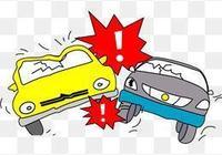 滴滴車被對方擦掛,對方全責,對方為了逃避賠付稱要去舉報滴滴車主非法運營,該怎麼辦?