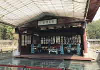 中國瓷都景德鎮