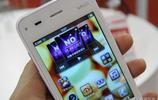 步步高智能手機領域的第一部產品 vivo V1