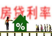 在基準利率上浮30%時買的房,現在利率只上浮15%,我在利率上特別吃虧,有沒有什麼辦法能少繳利息呢?