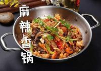 家常川味麻辣香鍋,葷素兼備,麻辣開胃,年輕人最愛吃